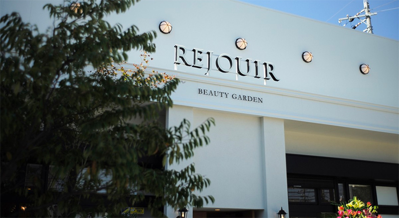 REJOUIR BEAUTY GARDEN ** 11/2 OPEN **